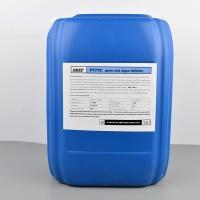 循环水用氧化性杀菌灭藻剂FT772