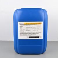 反渗透用氧化性高效杀菌剂TL332