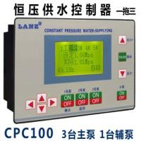 恒压供水控制器自动屏蔽恒压供水控制器