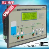恒压供水控制器-水泵智能控制器