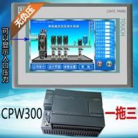 变频恒压供水控制器-CPW300供水控制器触摸屏
