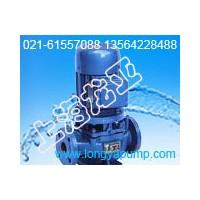 销售ISW350-200(I)A球铁管道泵机组壳