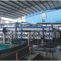 废水回用设备/污水-中水回用水处理设备