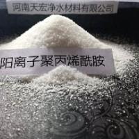 30离子度聚丙烯酰胺天宏石材厂污水沉降哪家好三门峡促销价格产地货源