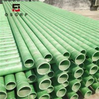 玻璃钢管道   电缆保护管厂家  「江苏欧升」