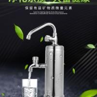 台式双龙头不锈钢超滤净水器家用直饮自来水龙头过滤器超滤一体机
