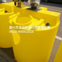 100L小型平底液体塑料加药桶 搅拌桶 耐酸碱 加药桶