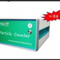 PLD-OPC高精度16通道液体在线颗粒计数仪