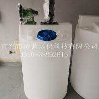 一体化全自动PAC/PAM加药装置 立式搅拌机液体溶解加药PE桶