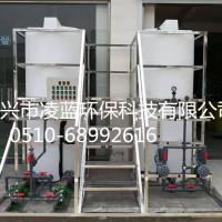 一体化加药装置 计量泵加药桶 搅拌机加药装置 溶药投药设备