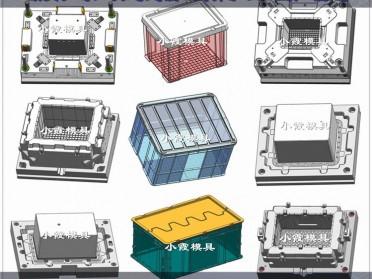 中国塑胶模具生产厂家注塑收纳盒子模具   注塑塑胶箱模具