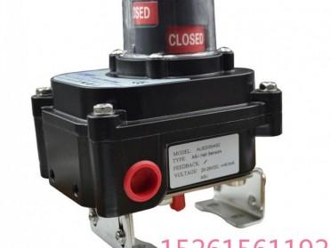 HMPL-310N阀位反馈装置