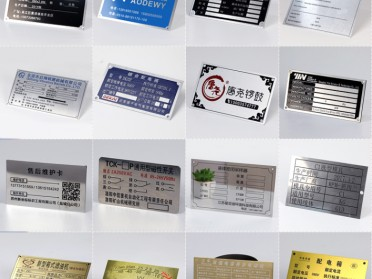 厂家生产电厂标牌 金属电力标牌 交通标牌、煤矿标牌、供电局标牌、不锈钢标牌、反光标牌、设备标牌交通指示牌、路牌、铝牌
