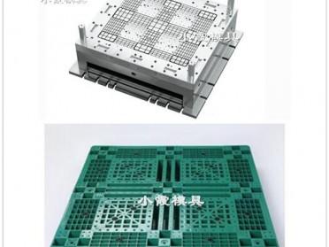 1612PP地台板模具1108塑料平板模具
