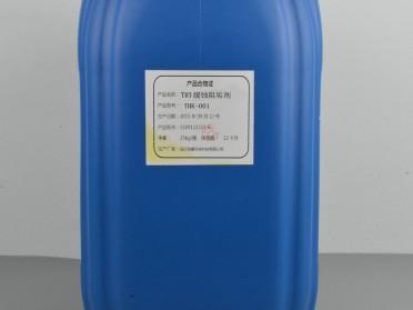 TRT专用缓蚀阻垢剂THK-001