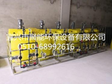 聚能环保生产全自动加药装置 一体化加药装置-PAM水处理药剂