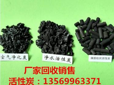 椰壳活性炭,煤质活性炭,木质活性炭,粉状活性炭,水处理活性炭