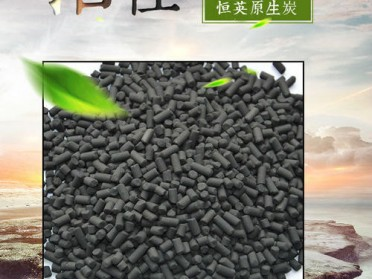 柱状活性炭,柱状活性炭柱状粉状活性炭吸附能力强