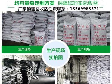 果壳活性炭使用范围厂家供应免费拿样_价格实惠