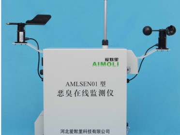 AML-2020恶臭在线检测仪