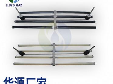 8管悬挂链曝气器生产厂家江源