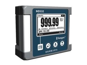 台湾尚捷(Sungee)  NO532(N532)型