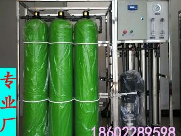 750升/小时RO反渗透纯水设备一体化纯净水设备净化水设备