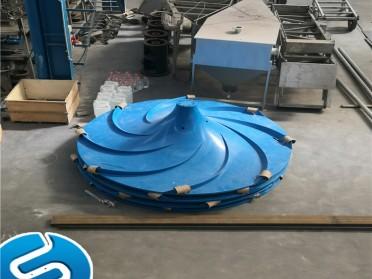 G/Q SJ型盘是涡轮搅拌机