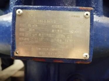 南京古尔兹GLC管道泵罗瓦拉水泵
