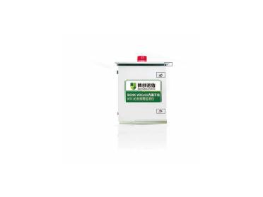 BCNX-VOCsOl  光离子化 vocs 在线报警监测仪