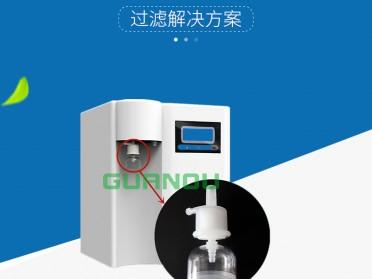 超纯水机终端过滤器,囊式过滤器