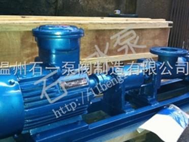 温州石一泵阀G型螺杆泵