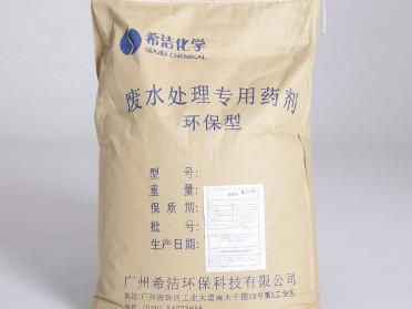 降磷的方法——希洁除磷剂