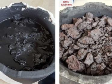 油泥油渣微波热裂解设备