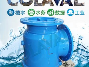 角型整流过滤器,水泵扩散器