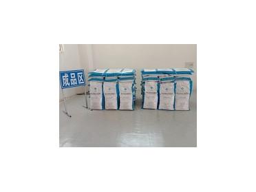 南京乐透思环保臭气处理专用复合型除臭剂