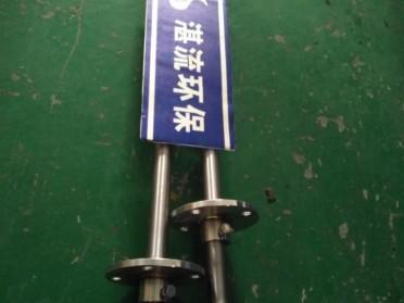 上海湛流生产高含盐废液喷枪防堵
