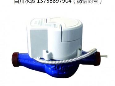 脉冲有线远传阀控水表