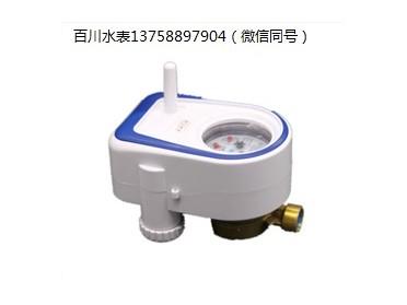 NB-iot单流干式水表
