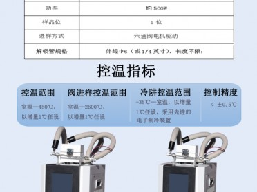 北京北分三谱室内环境检测503252020检测方案