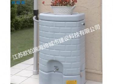 雨水收集罐在海绵城市中的应用