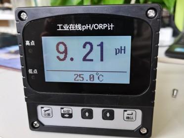杭州工考GPM-365A在线PH计/ORP仪