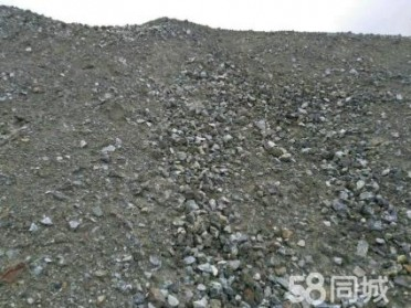 尾矿脱硫脱砷脱锌资源化处理微波还原焙烧设备