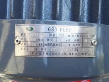 上海川源循环泵自吸泵