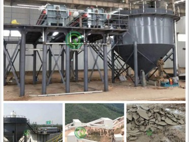 朝前环保  石场洗砂场泥浆废水处理零排放系统设备 石场石料水洗泥浆分离压泥机