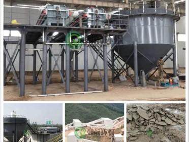 洗沙污水泥浆浆过滤机 石场制沙水洗泥浆污泥脱水压泥压滤机 厂家直销