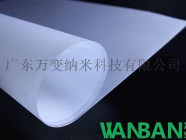 万变全息投影膜 3D投影膜 激光投影膜 触摸屏光栅膜