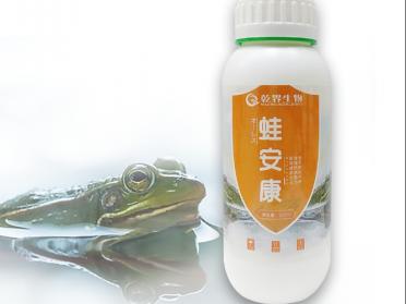 乾界生物蛙安宁抑制、裂解蛙类致病菌 发黑、歪头、肠炎、表皮腐烂等症状