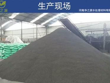 粉状活性炭厂家印染废水处理活性炭