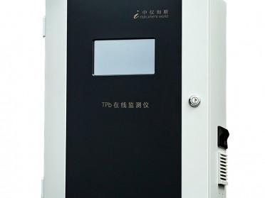 TPb-1040-ZY 总铅水质在线分析仪